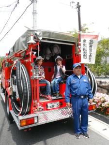 Fireman friendly.