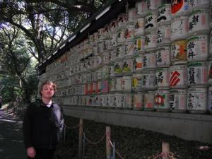 Sake barrels for 'tribute' to the shrine. Opposite were loads of barrels of French wine for some reason.