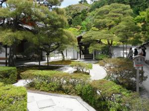 Raked gravel zen garden of the Silver Pavilion