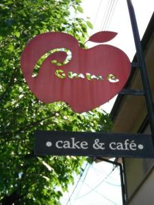 Pomme cafe on the Philosopher's Walk