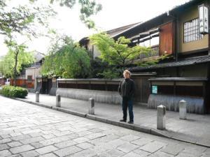 Shirakawa Street, Gion